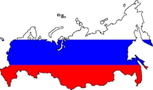 Rusia adalah salah satu negara besar dan hebat di dunia ini Sejarah Awal Berdiri Negara Rusia