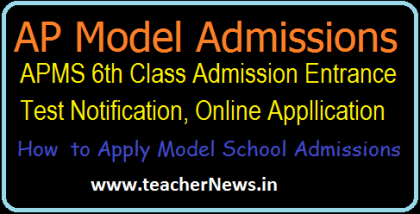 AP Model School Online Apply for 6th Class Admission Entrance Test 2019 Apply last date