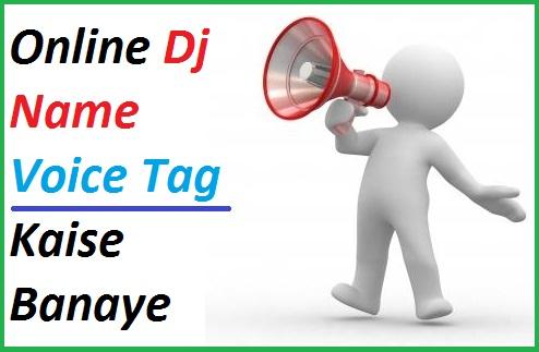 Online-Dj-Name-Voice-Tag-Kaise-Banaye