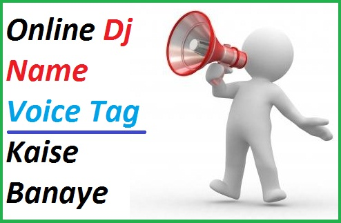 Online Dj Name Voice Tag Kaise Banaye (How To Make Dj Name Voice Tag)