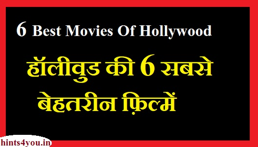 List Of Hollywood Adventure Films- Best Action Movies