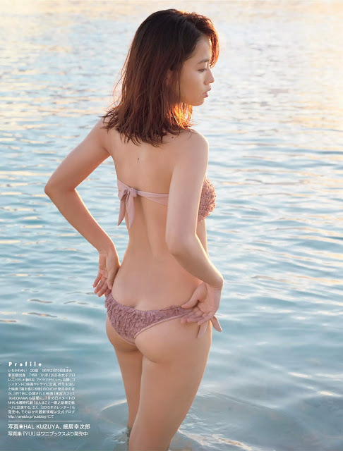Yui Ichikawa 市川由衣 FLASH May 2015 Images