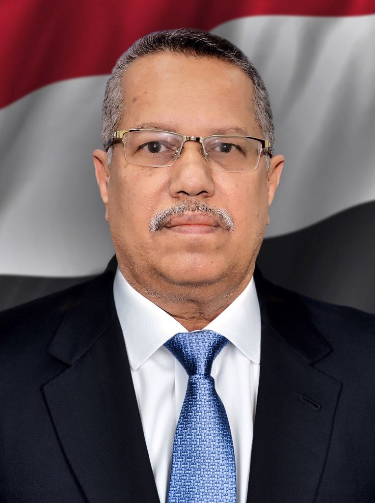 عاجل رئيس الوزراء أحمد عبيد بن دغر يقوم بتوجية صارم