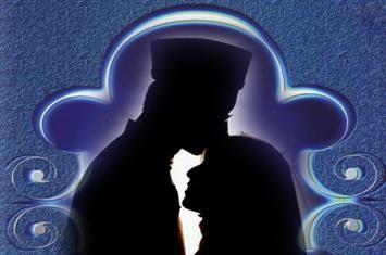 Mliki 8 Sifat, Jika Ingin Suamimu Sukses