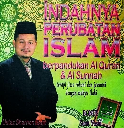 Rawat+Penyakit+Dengan+Surah-Surah+Al-Qur