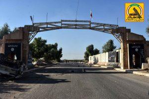 صور سجون داعش في مدينة الحويجة في كركوك
