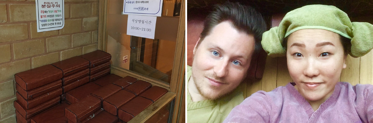 Sjov gratis Daegu Travel Sauna og Thai Massage Trip In-5581