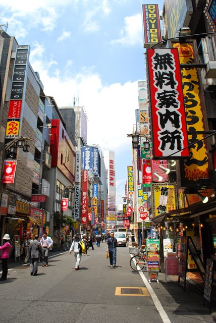 Shinjuku Kabukicho. Tokyo Consult. TokyoConsult.