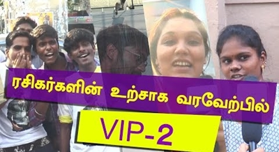 Dhanush Fans Celebrate Velaiilla Pattadhari 2 Release | VIP2