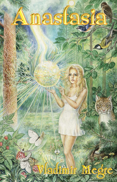 Healing Earth Tarot A Journey In Self Discovery By: Galactic Awakening And Healing: Healing MOTHER EARTH