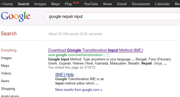 Google hindi translation ime
