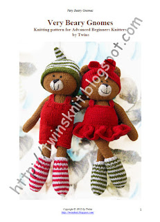 knitted bear, knitted teddy bear, knitted toy
