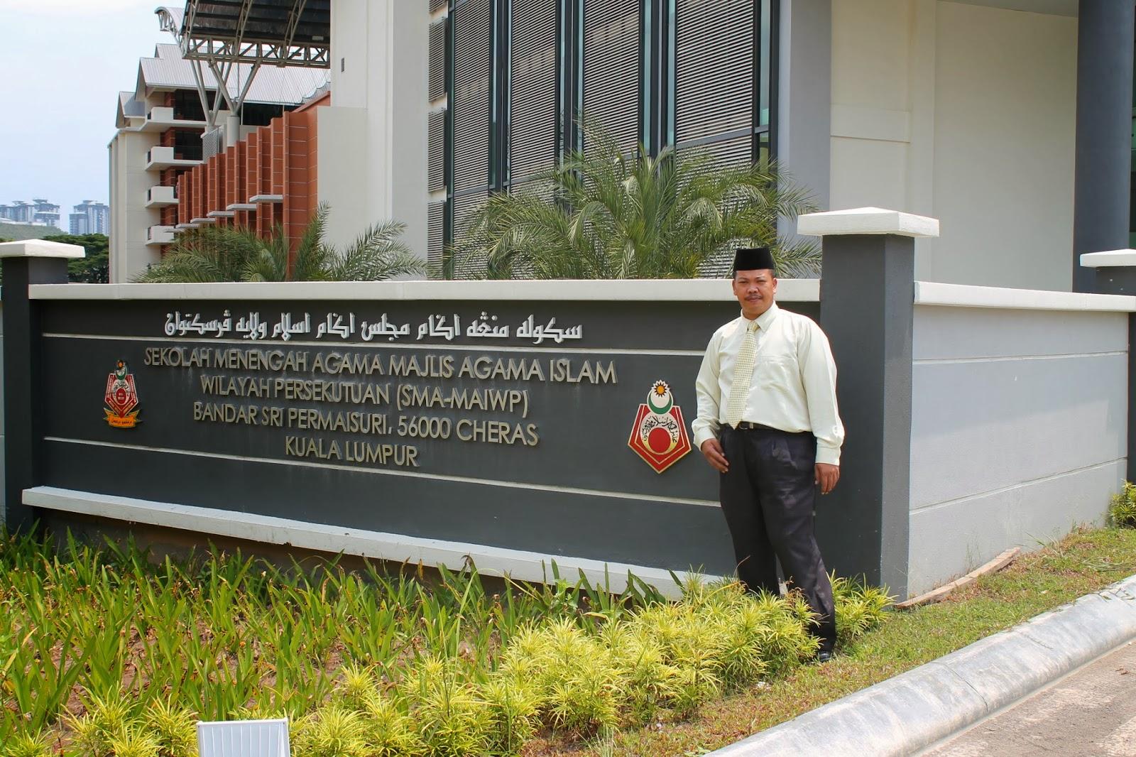 Sekolah Menengah Agama Maiwp Antara Majlis Agama Islam Wilayah Persekutuan فيسبوك