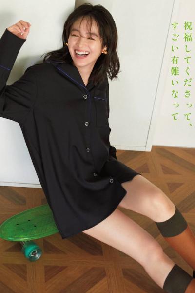 Nana Seino 清野菜名, Shukan Bunshun 2020.07.23 (週刊文春 2020年7月23日号)
