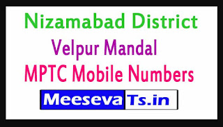 Velpur Mandal MPTC Mobile Numbers List Nizamabad District in Telangana State