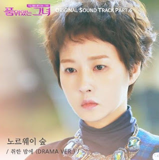 Lyric : Norwegian Wood - Drunk at Night (Drama Ver.) OST. Woman of Dignity