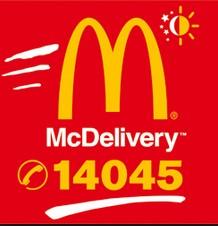 Nomor Telepon McD | Cara Pesan McD ( McDonald Delivery Order Indonesia )
