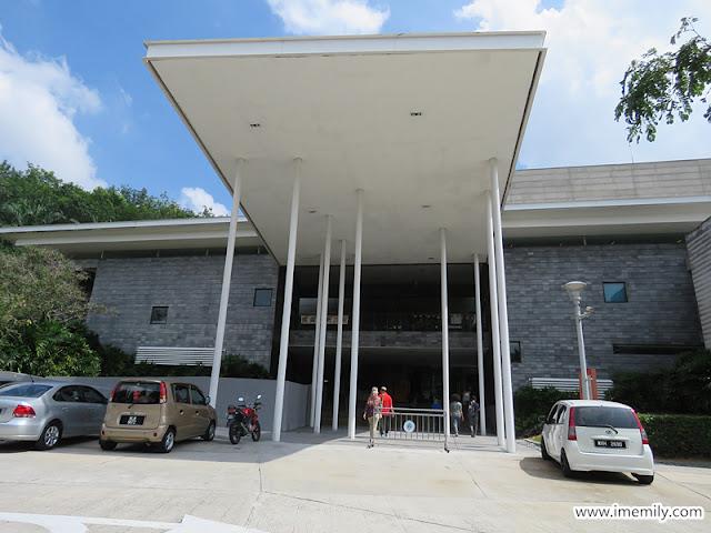 Putrajaya Challenge Park / Taman Cabaran