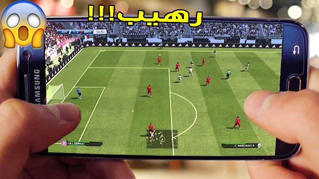تحميل لعبة PES 2017 للأندرويد + التعليق العربي