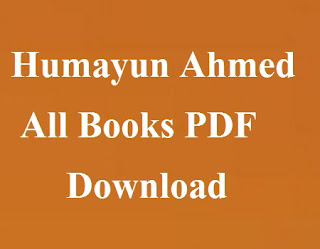 Humayun Ahmed Books PDF Download