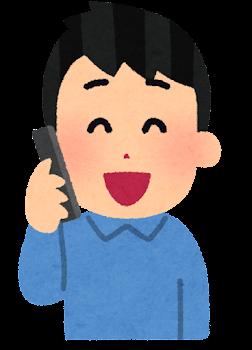 電話をする人のイラスト(男性・笑った顔)