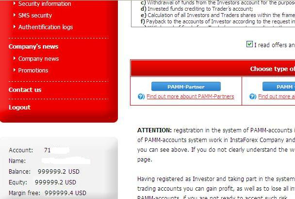 Forex account haking incidents