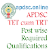 AP DSC TET cum TRT Post wise required Educational Qualifications