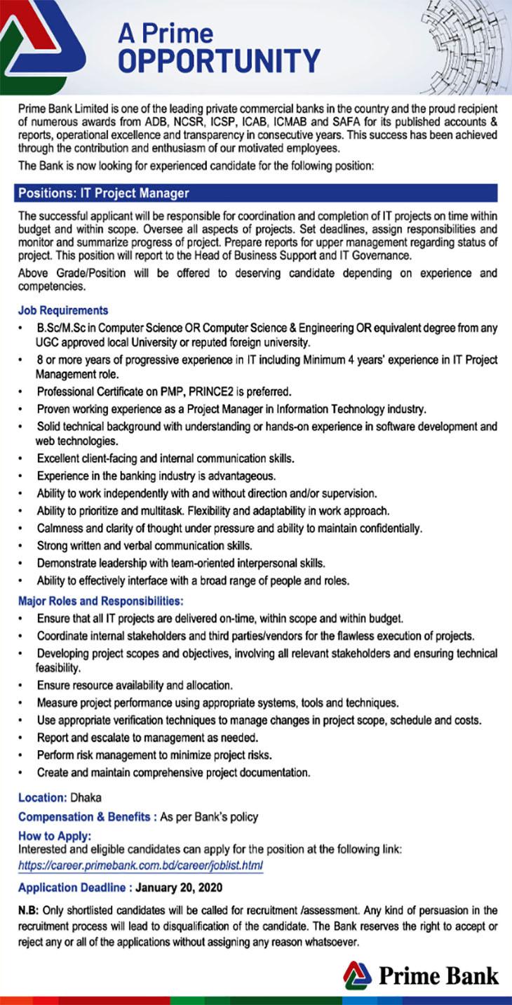 prime bangk job circular 2020 -   প্রাইম ব্যাংক নিয়োগ বিজ্ঞপ্তি ২০২০