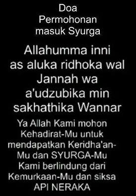 Allahumma Inni As Aluka Ridhoka Wal Jannah : allahumma, aluka, ridhoka, jannah, Peceq™:, 6474., Ulama', Tetapi, Pencuri.