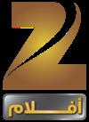 http://downloadprogrammechannel.blogspot.com/2017/08/zee-aflam.html