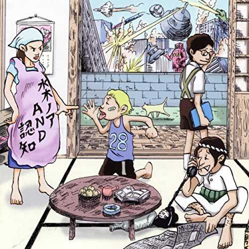 [MUSIC] 水木ノアAND認知 – 水木ノアAND認知 (2014.12.24/MP3/RAR)