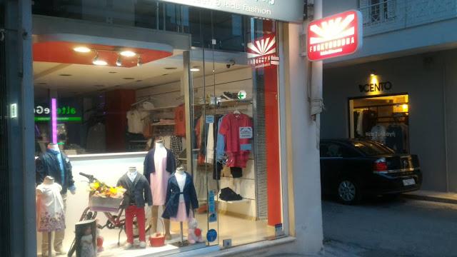 Πωλείται επιχείρηση στο κέντρο του Ναυπλίου