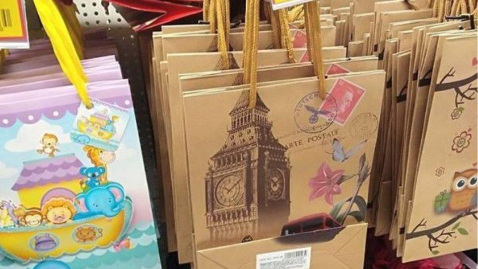 Πανικός επικρατεί και εγκάθετες σελίδες φωτιά έχουν πάρει τα troll Jumbo: σακούλες δώρων με ναζιστικά σύμβολα!!