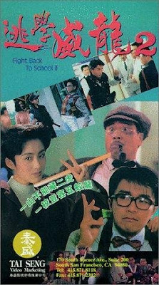 Đặc Cảnh Uy Long 2 - Fight Back to School II - 1992