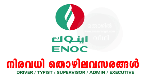 Career at ENOC | Apply Online at Emirates National Oil Company