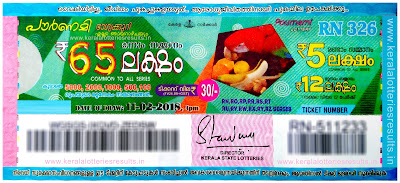 pournami lottery rn326, pournami lottery 11-2-2018, kerala lottery 11-02-2018, kerala lottery result 11/2/2018, kerala lottery result 11/02/2018, kerala lottery result pournami, pournami lottery result today, pournami lottery rn.326, keralalotteriesresults.in-11-2-2018-rn-326-pournami-lottery-result-today-kerala-lottery-results, kerala lottery result, kerala lottery, kerala lottery result today, kerala government, result, gov.in, picture, image, images, pics, pictures,  keralalotteries, kerala lottery, keralalotteryresult, kerala lottery result, kerala lottery result live, kerala lottery results, kerala lottery today, kerala lottery result today, kerala lottery results today, today kerala lottery result, kerala lottery result 11-2-2018, pournami lottery rn-326, pournami lottery, pournami lottery today result, pournami lottery result yesterday, pournami lottery rn 326, pournamilottery 11.2.2018, kl result, yesterday lottery results, lotteries results, keralalotteries, kerala lottery, keralalotteryresult, kerala lottery result, kerala lottery result live, kerala lottery today, kerala lottery result today