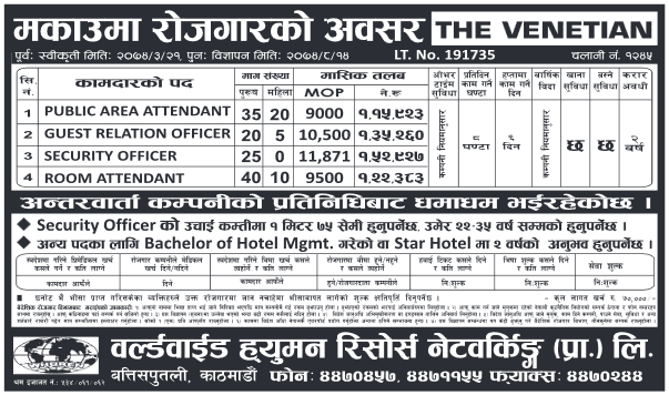 Jobs in Macau for Indian Nepali jagiredai