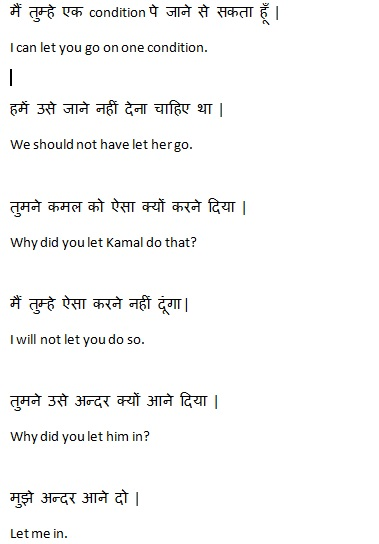 I let you go meaning in hindi