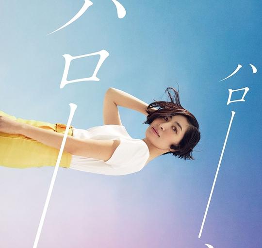Maaya Sakamoto – Hello, Hello