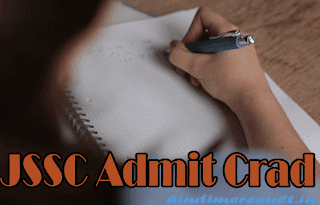 jssc.in Hall Ticket 2017 download