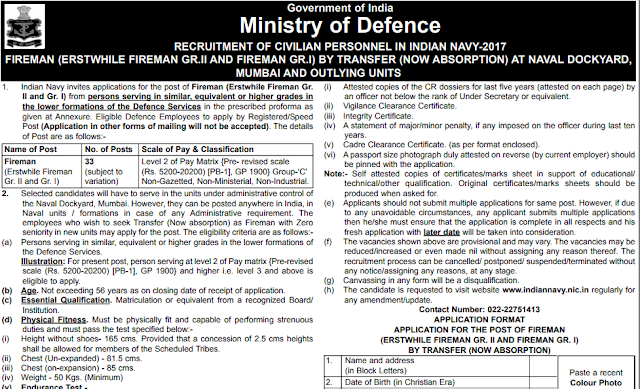 Ministry of Defence Recruitment