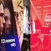 5 estandes incríveis para você conferir na CCXP 2017