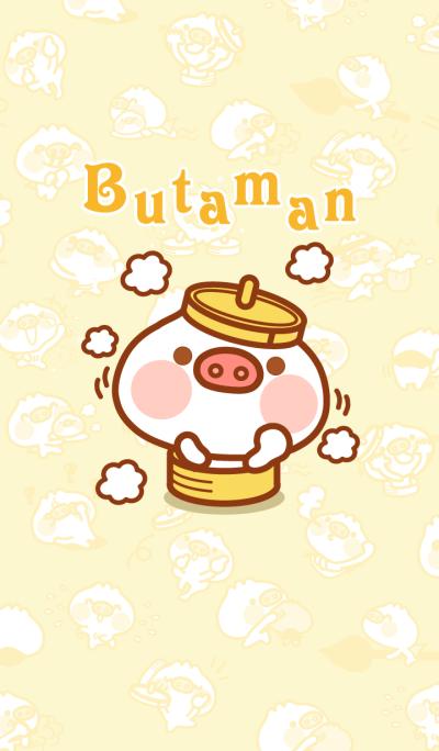 Butaman  is funny !