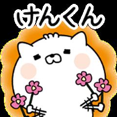 Name Sticker to send to Kenkun