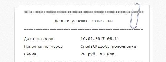 RuCaptcha - выплата от 16.04.2017