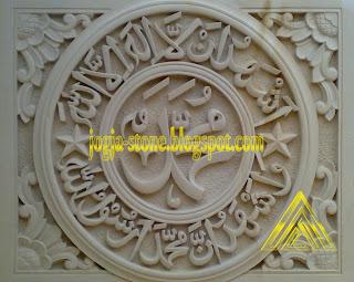 kaligrafi syahadat