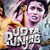 Udta Punjab 2016 Full HD 720p BRRip Movie DowNLoaD