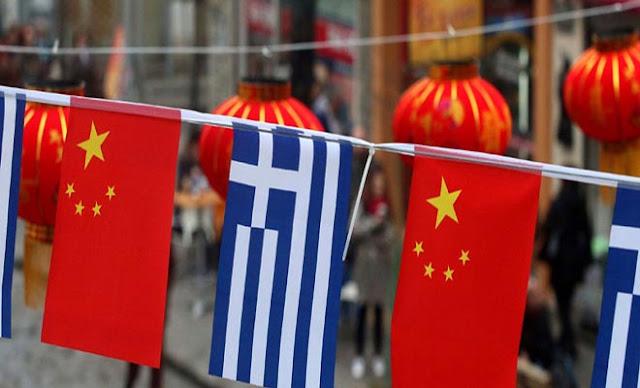 σεβασμός της Κίνας για την Ελλάδα