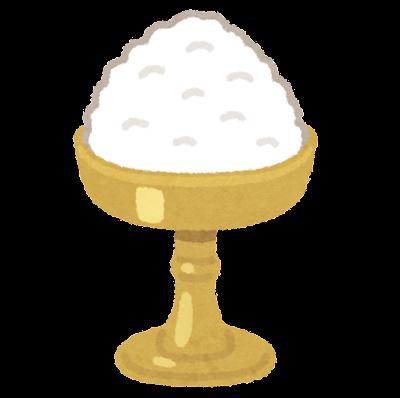 仏飯のイラスト(蓮莟形)