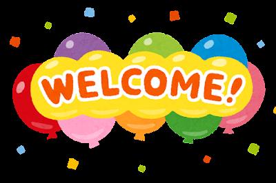 「WELCOME」と書かれた風船のイラスト